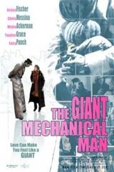 The Giant Mechanical Man - Poster