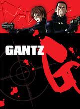 Gantz - Poster