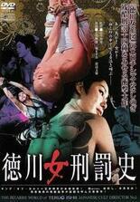 Tokugawa - Gequälte Frauen
