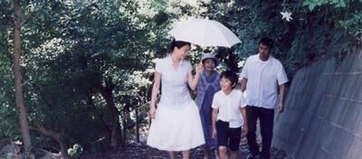 Hirokazu Koreedas Still Walking