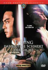 Ti Lung, das blutige Schwert der Rache - Poster