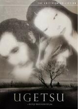 Ugetsu - Erzählungen unter dem Regenmond - Poster