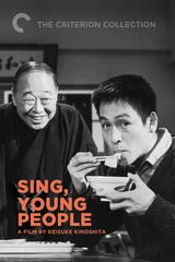 Sing, Young People! - Poster