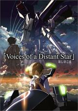Voices of a Distant Star - Poster