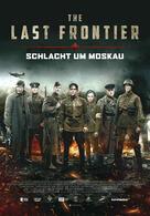 The Last Frontier - Die Schlacht um Moskau