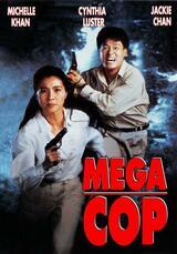 Mega Cop - Poster