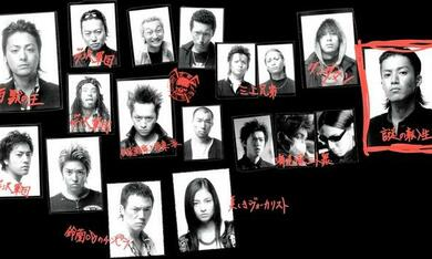 Crows Zero - Bild 6