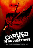 Carved - The Slit Mouthed Woman