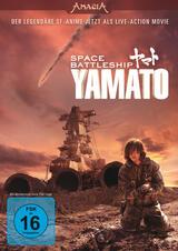 Space Battleship Yamato - Poster