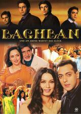 Baghban - Und am Abend wartet das Glück - Poster