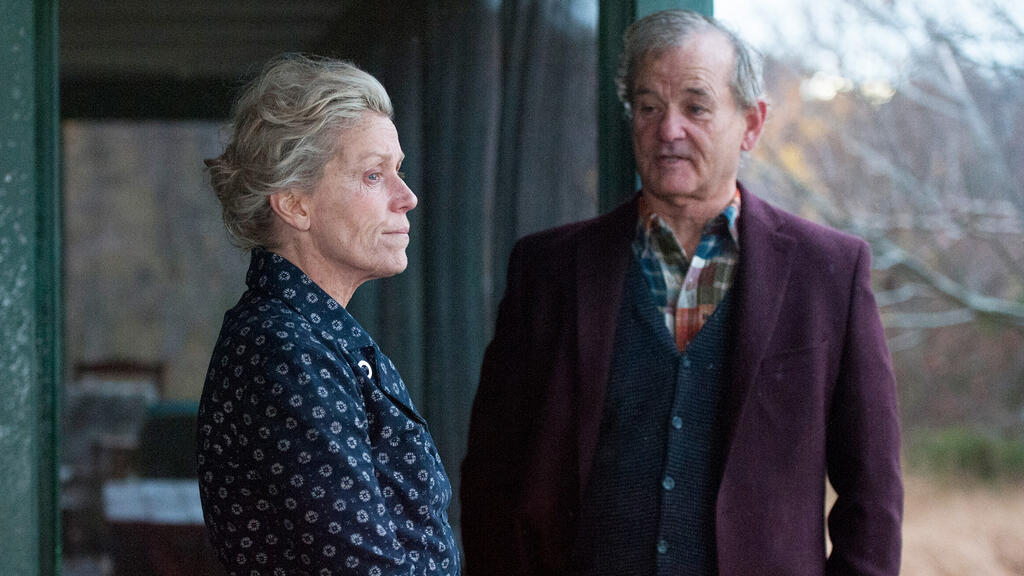 Olive Kitteridge - Staffel 1