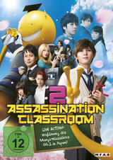 Assassination Classroom 2 - Poster
