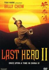 Last Hero II