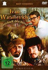 Iwan Wassiljewitsch wechselt den Beruf - Poster