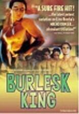 Burlesk King