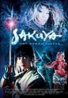 Sakuya - The Demonslayer