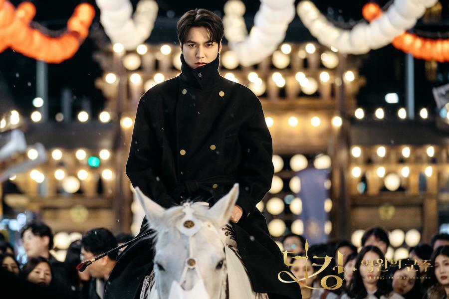 The King: The Eternal Monarch - Staffel 1