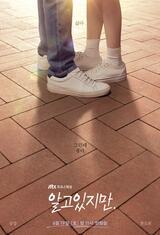Nevertheless - Poster