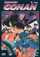 Detektiv Conan: Countdown zum Himmel