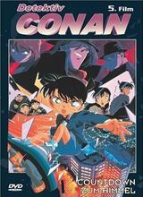Detektiv Conan: Countdown zum Himmel - Poster