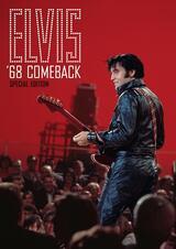 Elvis Presley's '68 Comeback Special - Poster