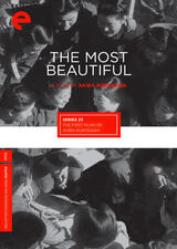 The Most Beautiful - Poster