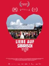 Liebe auf Sibirisch - Poster