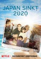 Japan sinkt: 2020