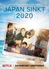 Japan sinkt: 2020 - Poster