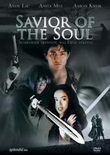 Savior of the Soul - Poster