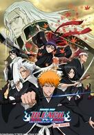 Bleach Movie 1: Memories of Nobody