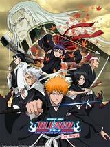 Bleach Movie 1: Memories of Nobody - Poster