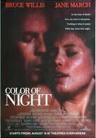9 12 Wochen In Paris Film 1997 Moviepilotde