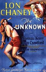 Der Unbekannte - Poster