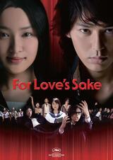 For Love's Sake - Poster