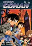 Detektiv Conan: Das Phantom der Baker Street