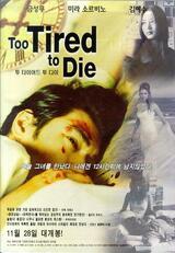 Zum Sterben zu müde - Poster
