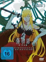 Kizumonogatari III - Kaltes Blut - Poster