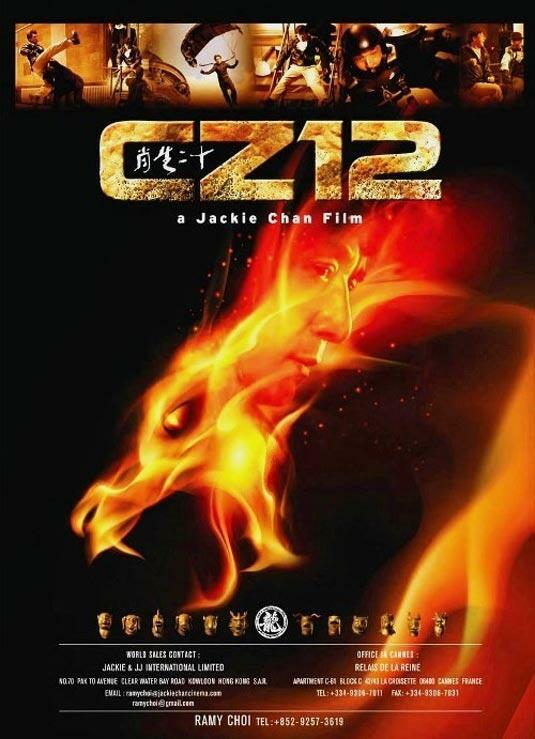 Chinese Zodiac Stream