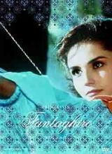 Prinzessin Fantaghirò - Poster
