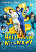 Hello, Mrs. Money