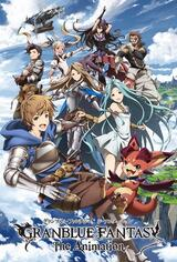 Granblue Fantasy: The Animation - Poster