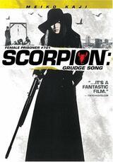 Sasori - Grudge Song - Poster