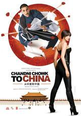 Chandni Chowk to China - Poster