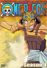 One Piece - Staffel 4 - Poster