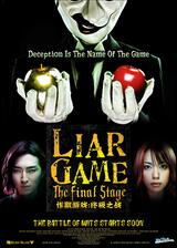 Liar Game: The Final Stage - Poster