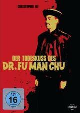Der Todeskuss des Dr. Fu Man Chu - Poster
