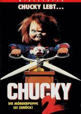 Chucky 2 - Die Mörderpuppe ist zurück - Poster