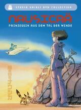 Nausicaä - Prinzessin aus dem Tal der Winde - Poster