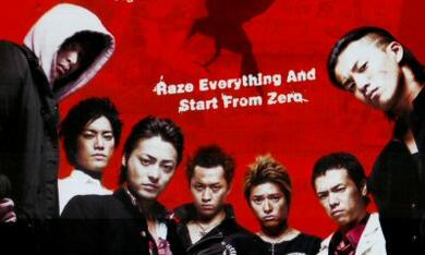 Crows Zero - Bild 1